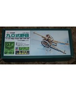 1/35 METAL PIT ROAD IJA JAPANESE TYPE 90 75MM GUN CANNON - $100.00