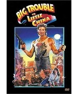 Big Trouble In Little China DVD ( Ex Cond.) - $9.80