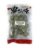 Daimaru Japanese Hard Candy Green Tea Ice Cream 3.5 oz - $13.59