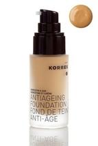 Korres Quercetin and Oak Anti-Ageing Foundation - Medium Beige - $79.20