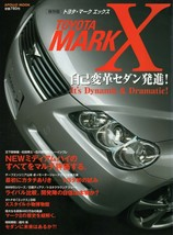 TOYOTA Mark X Japanese Guide Book 4901915703 - $27.54