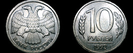 1992 Russian 10 Rouble World Coin - Russia - $4.99