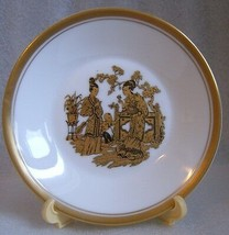 Vintage Bidasoa Signed Chinoiserie In Gold Demitasse Cup Saucer Coffee Can Exec! - $14.80