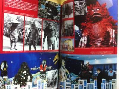 Japanese Ultraman Illustrations Book - Chronicle 1997