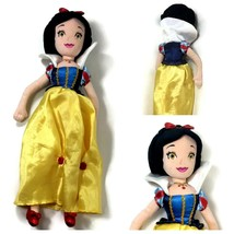 "Snow White Disney Store Princess Snow White & Seven Dwarfs 20"" Plush Dol... - $19.78"