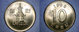 1995 South Korean 10 Won World Coin - South Korea - $4.99
