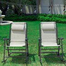 LOKATSE HOME Outdoor Patio Folding Zero Gravity Rocking Chair Set with 2... - $232.54