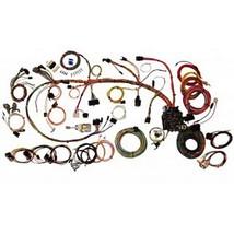 Classic Update Wiring Kit 1970-73 Pontiac Firebird - $665.10
