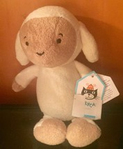 Jellycat Rumpus Lamb Rattle, 8 inches NWT - $10.00