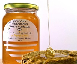 Thyme and Pine Raw Honey Jar 450g from Mountains of Crete island pure honey - $26.68