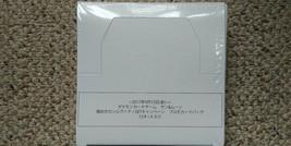 JAPANESE Pokemon TCG Silvally GX GET Campaign Promo Box Sealed 2017 - $75.00