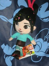 DISNEY STORE WRECK-IT RALPH  BREAKS THE INTERNET VANELLOPE PLUSH 12 inch - $26.00