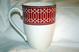 Lenox 2019 Party Link Red 16 oz. Mug NEW - $15.52