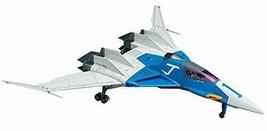 Hasegawa Crusher Joe Fighter 1 1/72 scale plastic model CW15 - $64.12