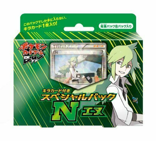 Pokemon Card Game BW Kira card with Special Pack N