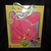 2005 Cabbage Patch Kids Doll Babies Too Cute Fashion Outfit Play Along Sealed - $27.12