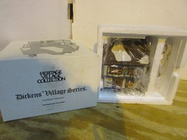 DEPT 56 55689 TUTBURY PRINTER  LIGHTED BLDG HERITAGE BOXED NICE D4 - $16.96