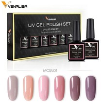 Venalisa Camouflage Color Rubber Base Coat Soak off UV Nail Art Polish G... - $33.00