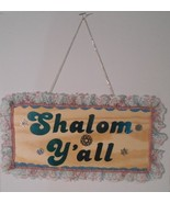 "My Exclusive Design~Handmade~""Shalom Y'all"" 12"" x 6"" Wooden Wall/Door Decor - $18.00"
