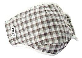 Classical Lattice Masks PM2.5 Anti-smog Antibacterial Carbon Mask- 01 - $12.54
