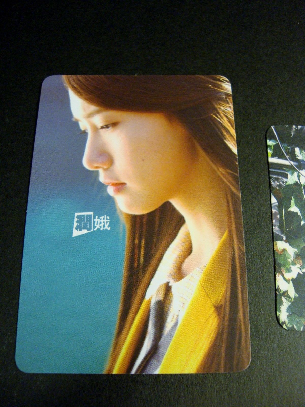 Yoona Love Rain 2 pocket photo cards Korean Drama K-POP Girls Generation SNSD