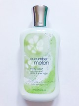 Bath And Body Works Discontinued CUCUMBER MELON BODY LOTION 8 oz Shea Bu... - $12.00