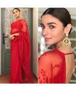 Indian Rakhi Special Free Gift Alia Bhatt Sabyasachi Saree Party Wear Ne... - $40.17