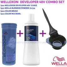 Wella Blondor Multi Blonde Powder 14.1oz+40V Develper 33.8OZ+COLOR Brush+Bowl - $42.99