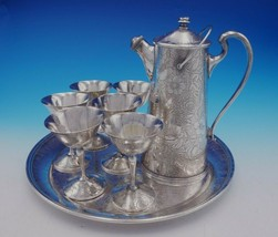 Tapestry by Weidlich Brothers Silverplate Martini Set 8pc Floral (#3374) - $260.10
