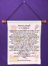 Parent's Prayer {of girl} - Personalized Wall Hanging (645-1f) - $18.99