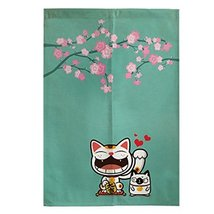 A24 George Jimmy Japanese Style Curtains Door Hallway Restaurant Hanging Curtains