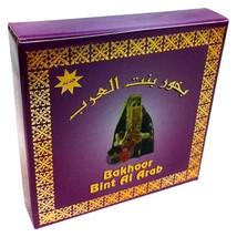 Bakhoor Bint Al Arab Bukhoor Incense Burner Ara... - $7.67