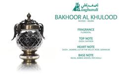 BAKHOOR AL KHULOOD 80g Asgharali Oud Floriental Saffron Musk Patchouli I... - $60.00