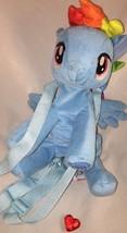 "My Little Pony Rainbow Dash Plush Backpack Bag Doll Purse 12"" Hasbro heart - $14.03"