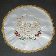 Judaica Passover Seder Plate Matza Cover White Satin Embroidered Gold Fringe 16""