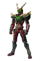 NEW S.I.C. Ultimate Soul Masked Kamen Rider Wild Chalice Figure Bandai F/S - $40.34