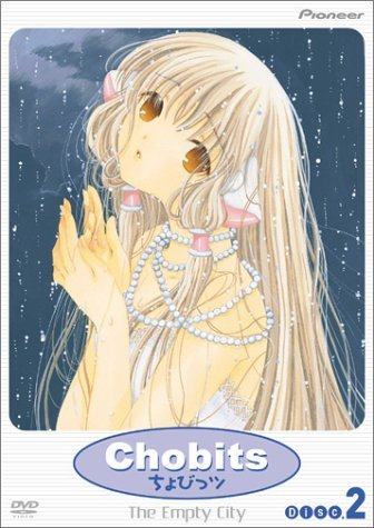 Chobits - The Empty City (Vol. 2) by Rie Tanaka [DVD]