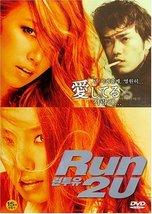 Run 2 U [DVD] [2003] - $12.95