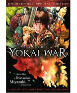 The Great Yokai War (Double-Disc Special Edition) by Ry??nosuke Kamiki [... - $22.95