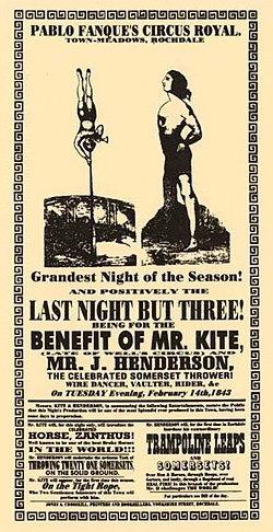 Being For The Benefit of Mr. Kite Poster 11x17 Beatles Sgt. Pepper's John Lennon