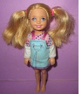 Barbie Sister Skateboard Chelsea Kelly Doll Blonde Sisters of Skipper HT... - $12.00