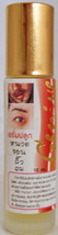 Genive Serum Eyelash Eyebrow Nature Growth Simulator Longer Thicker 10 ml - $4.07