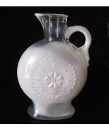Vintage MILK GLASS Decanter Bottle Vase Beautiful OPALESCENT Embossed De... - $19.98
