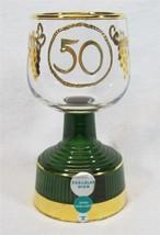 Vintage German Roemer Green Base Gold Trim & Gr... - $39.19