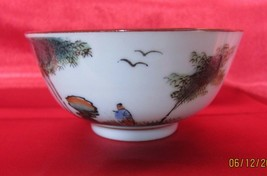 Jiangxi Jingdezhen antique Chinese Hand Painted Rice Bowl with mark - $70.00