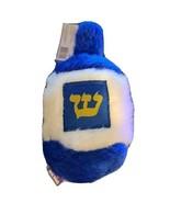 """MULTIPET 6"""" Hanukkah Dreidel Squeaky Dog Puppy Toy  Blue White - $8.59"""