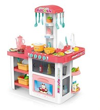 KONGSUNI Youngtoys Kids Toy Play Kitchen Sink Roleplay Playset with 55 Accessori