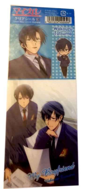 "My / His Boyfriend "" Wakauzu Tatsuma"" Anime Large Sticker Sheet"