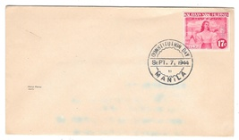 Manila Japanese Occupied Philippines Constitution Day Sc N31a Imperf Sep... - $6.69