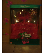 1990 Happy Holidays Holiday Barbie NRFB by Mattel - $75.00